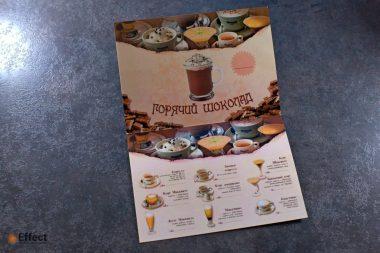 печать меню для ресторанов киев