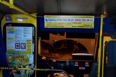 реклама на подголовниках в маршрутках киев