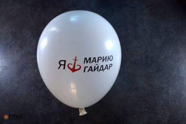 печать на воздушных шарах новый год киев