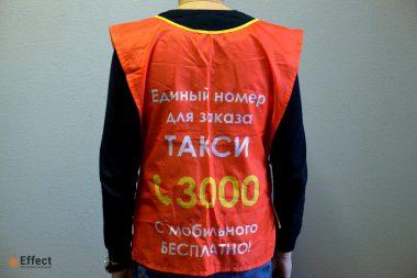 рекламные накидки днепропетровск