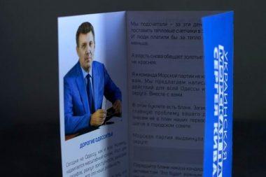 печать каталогов днепропетровск