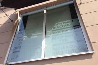 украшение витрин днепропетровск