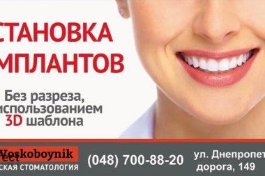 дизайн проекты наружной рекламы днепропетровск