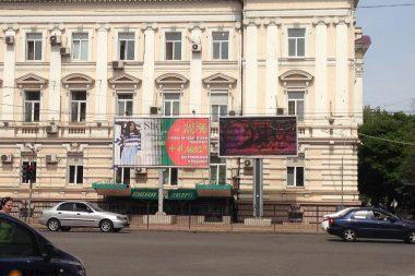 размещение рекламы на мониторах киев