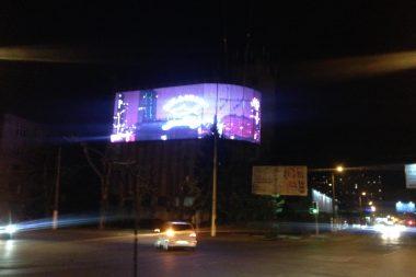 размещение рекламы на мониторах днепропетровск