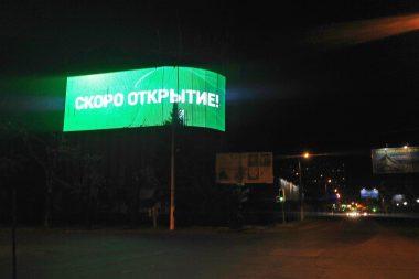 размещение рекламы на мониторах одесса