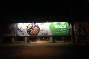 реклама на билбордах киев