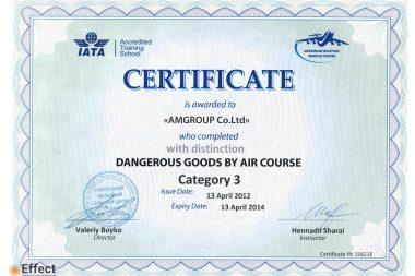 печать сертификатов днепропетровск
