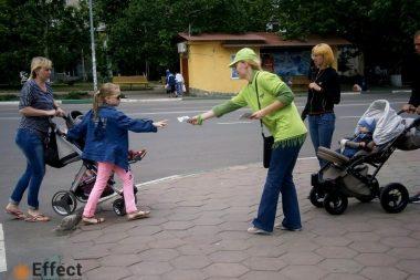 раздача листовок днепропетровск