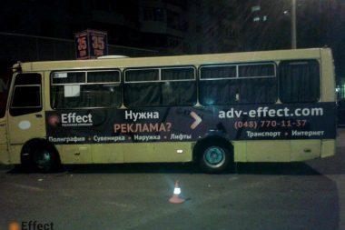 реклама в маршрутках днепропетровск