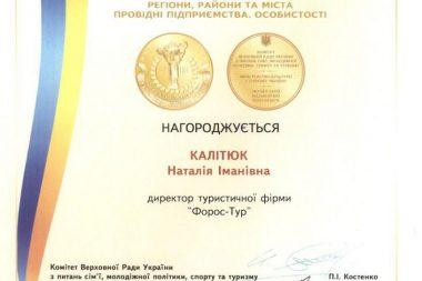 изготовление дипломов киев