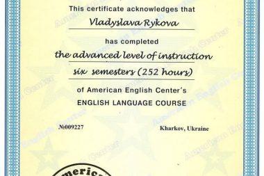печать сертификатов киев