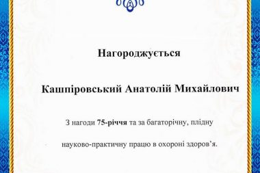 изготовление грамот на заказ днепропетровск