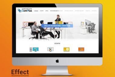 разработка веб дизайна днепропетровск