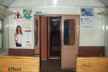 реклама в поездах жд одесса