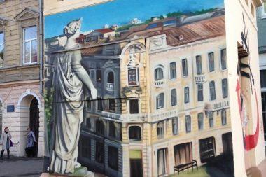 реклама граффити одесса днепропетровск