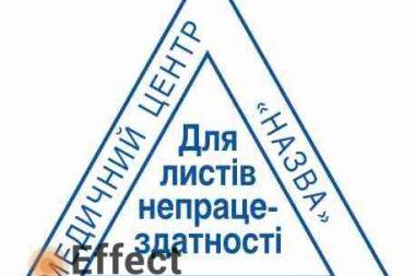штампы и печати киев