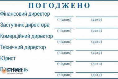 изготовление штампов днепропетровск