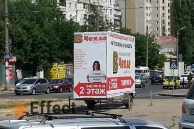 реклама на прицепах одесса
