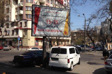 рекламный скролл цена днепропетровск
