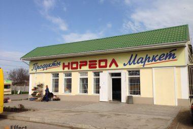 вывески широкоформатная печать днепропетровск