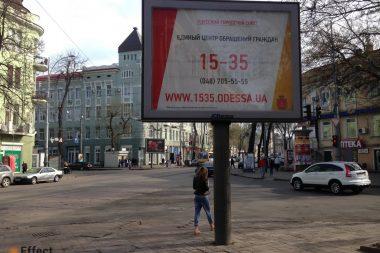 рекламный скролл цена киев