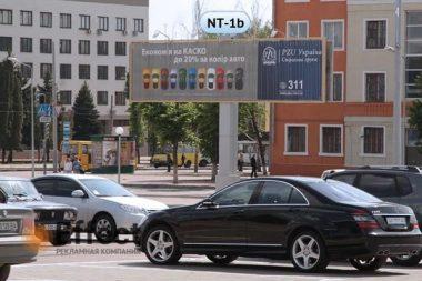 реклама в аэропорту Харькова