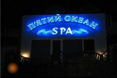 неоновая реклама цена днепропетровск