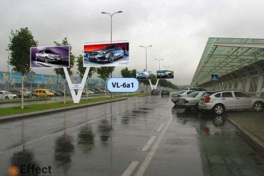 реклама в аэропорту Львов