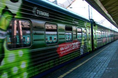 реклама в поездах жд киев