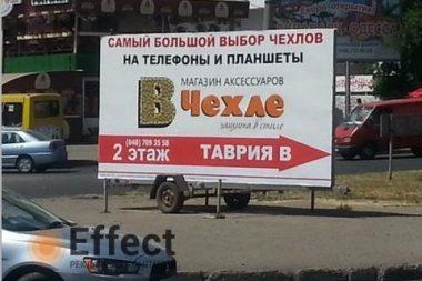 реклама на прицепах киев