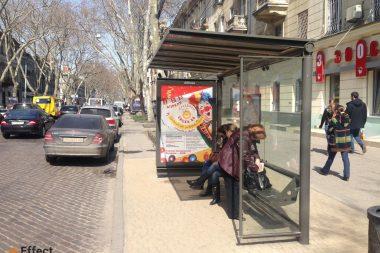 реклама на остановке общественного транспорта киев