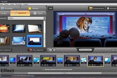 создание рекламных видеороликов киев