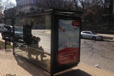 размещение рекламы на остановках днепропетровск