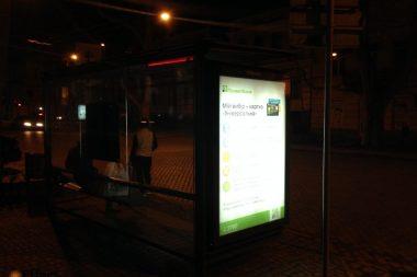 реклама на остановках цены киев