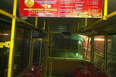 размещение рекламы в трамваях одесса