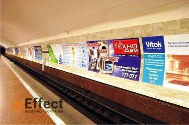 размещение рекламы в метро Днепропетровска