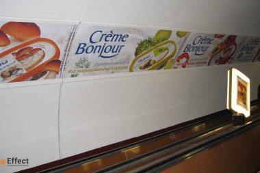 реклама в метро Харькова