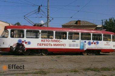 брендирование трамваем киев
