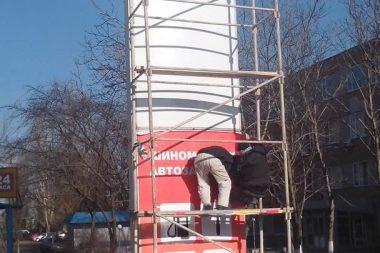 изготовление рекламных стелл киев