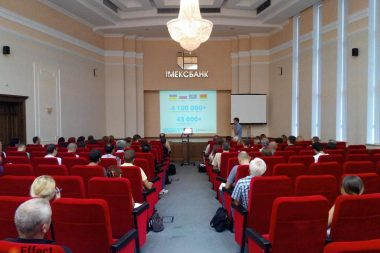 организация конференций одесса