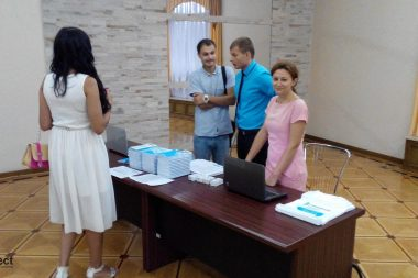 организация конференций киев