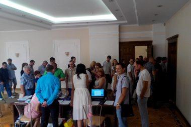 организация семинаров днепропетровск