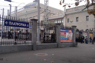 размещение рекламы на вокзалах днепропетровск