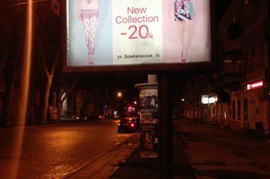 рекламный скролл цена одесса
