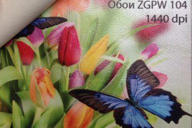 широкоформатная печать фотообои днепропетровск