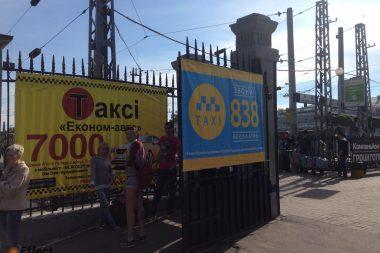 размещение рекламы на вокзалах одесса