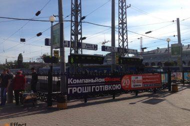 реклама в поездах жд днепропетровск