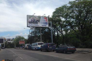 рекламная призма киев