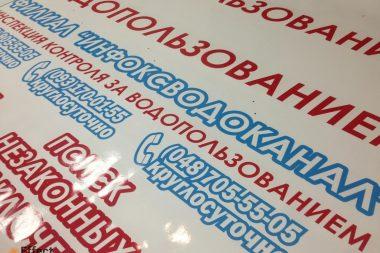 печать билбордов одесса